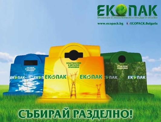 ekopack