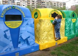 Razdelno-subirane-Ecopak
