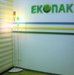 Снимка: Екопак
